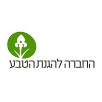 החברה-להגנת-הטבע