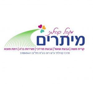 לוגו בית רוס