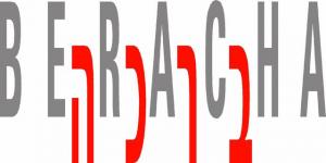 לוגו קרן ברכה
