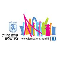 שווה-לחיות-בירושלים