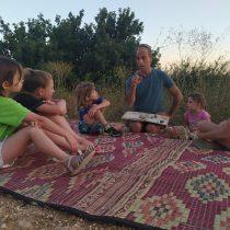 צילום: יעל המרמן-סולר